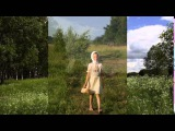 Алиса Кожикина - Сердце земли моей