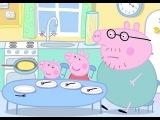 Печем блины со Свинкой Пеппой и Папой Свином! ПРОФЕССОР_КАРАПУЗ