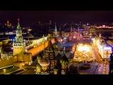 NEWSCOPTER - Beautiful Moscow Nights 4К Aerial. Новогодняя Москва 2016 с воздуха 4К