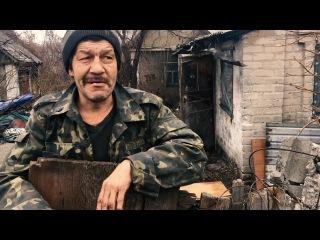 Мёртвые души зоны отчуждения Донецкого аэропорта