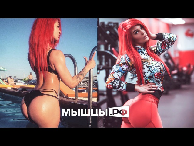 Попа мечты Топ 3 упражнений на ягодицы от Марии Цкирии  » онлайн видео ролик на XXL Порно онлайн