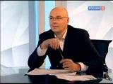 Григорий Антипенко в программе
