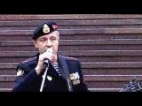 Александр Куликов и группа Черные береты