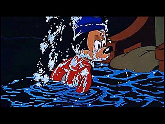 «Фантазия» 1940, студия Disney, эпизод «Ученик чародея» Гете, муз. Поля Дюка