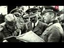 Начало 2 Мировой.1.09.1939 г.