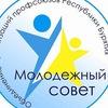 Молодежный совет ООП РБ