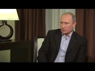 путин почему им можно воровать миллиарды а мне нельзя вся суть путинского режима россия рашка