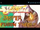 вселенная стивина