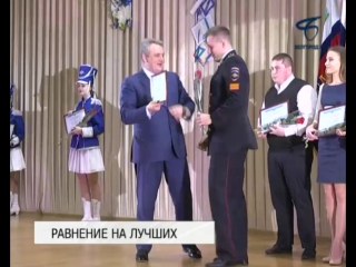 В Белгороде назвали имена стипендиатов мэра на 2016 год | БелНовости