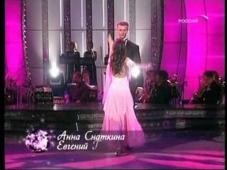 Tancy.so.zvezdami.(2.sezon).Vypusk.09