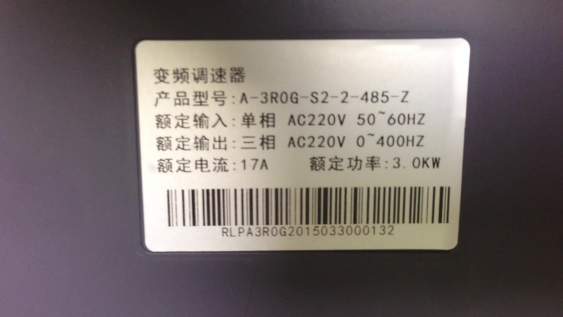 Китайская пара. Шпиндель Частотный преобразователь 3 кВт. » Freewka.com - Смотреть онлайн в хорощем качестве