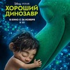 """Кинотеатр """"РАДУГА 3D"""" Сыктывкар"""