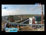 История Архангельского ЦБК - 60-е года ХХ века
