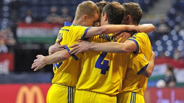"Евро-2016. Группа ""В"". Украина – Испания. Анонс - изображение 1"