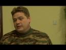 Кремлевские курсанты 1 сезон 37 серия (СТС 2009)