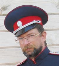 Егоров Юрий