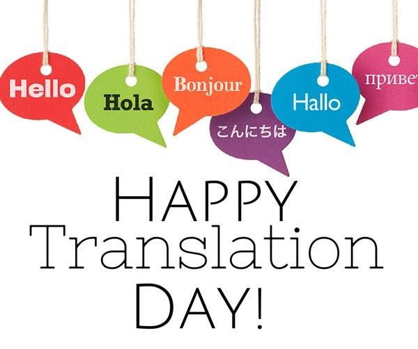 Изображение - Поздравление с днем переводчика XUEVOMfI3fQ