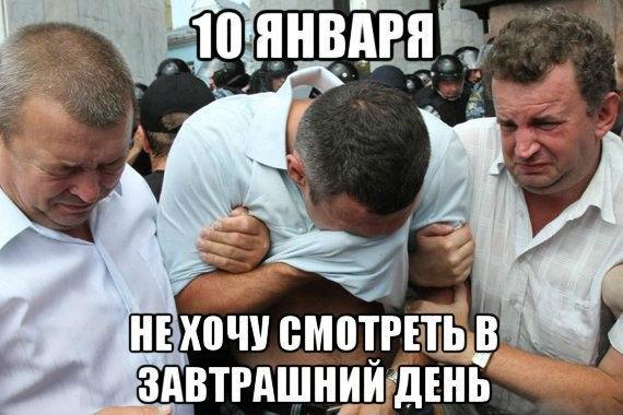 Три района Киева не справились с уборкой снега, - замглавы КГГА Пантелеев - Цензор.НЕТ 8422