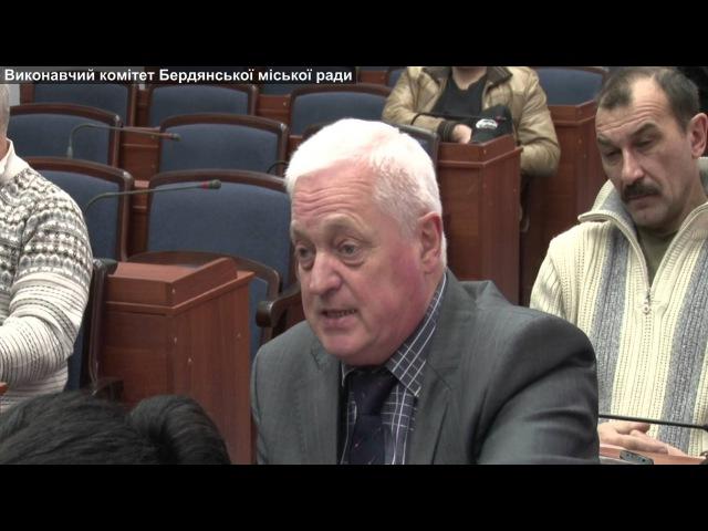 Постійна комісія з питань реалізації державної регуляторної політики від 05.02.16