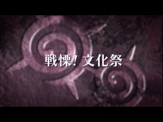22 серия 1 сезон - To Love-Ru TV-1 / Любовные неприятности ТВ-1 / Любовь и прочие неприятности | Cuba77