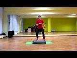 Степ Аэробика с Разучиванием 53!!! Видео-Урок с Раскладкой Комбинации по Степ Аэробике.