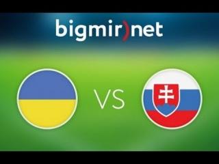 УКРАИНА - СЛОВЕНИЯ 2:0   ОБЗОР МАТЧА   / видеообзор матча