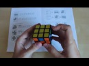 Обучалка Как собрать Кубик Рубика