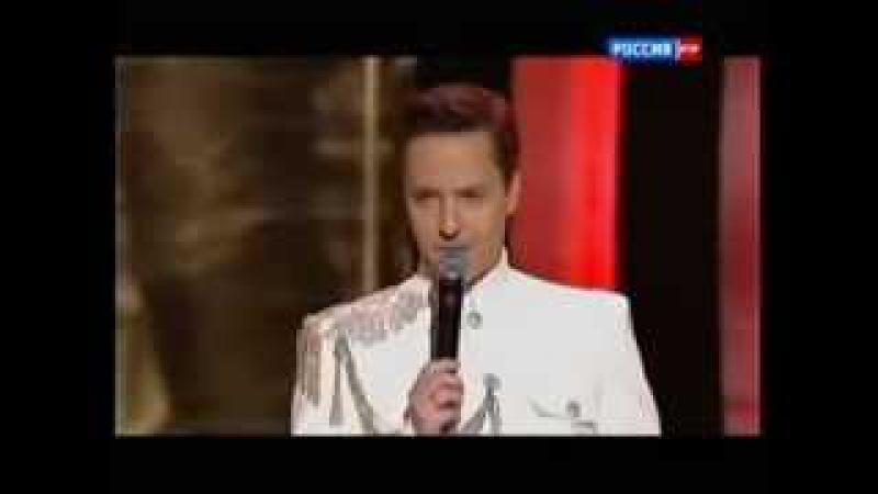 VITAS - Офицеры / Officers. Сharity Concert. 2014 01.28