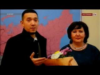 Батыр Байназаровтың (Ринго) анасы Эльмира Байназарова [Аналар] [2016]
