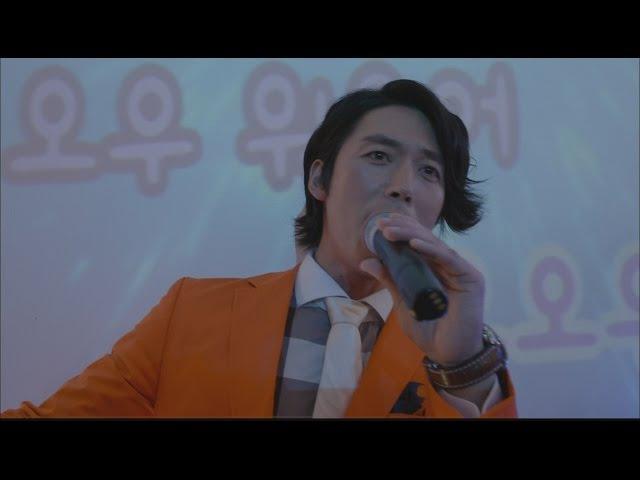 HOT 운명처럼 널 사랑해 6회 장혁 장나라 광란의 노래방 철이와 미애~ 20140717
