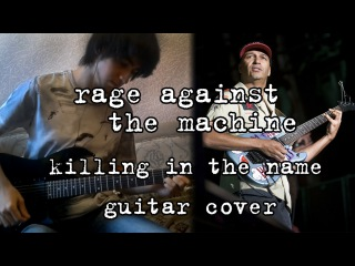 rage against the machine do what they told ya
