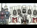 HISHE Как Должен Был Закончиться Assassin's Creed rus