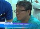 Тәулік Рика ТВ 28 қаңтар 2016 жыл