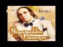 Niyameddin Musayev- Dunya Senin Dunya Menim Dunya Heckimin- Original