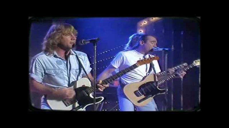 Status Quo Rock'n Roll Medley 1991