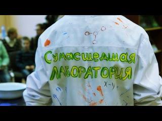 """Emotion video (рекламный ролик - """"Азот-шоу"""" в Мурманске от проекта """"Сумасшедша"""
