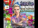 Storm DJs &amp Виктория Воронина ''Я твоя пропаганда'' (Original mix) 2015