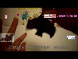 Обзор.  Лизун - Летучая мышь (Review. Slimer - Bat)