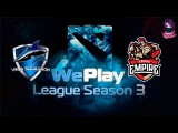 Vega vs Team Empire (bo1) (Ru) | WePlay Dota 2 S3 (18.02.2016)