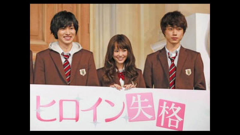 5連休の映画興行で、桐谷美玲 山崎賢人 『ヒロイン失格』が『進撃の巨20