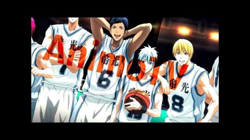 РЕП про Аниме Баскетбол Куроко/Kuroko no Basuke 2014
