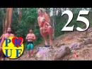 Смотреть самые смешные видео приколы на ютубе PRUF 25