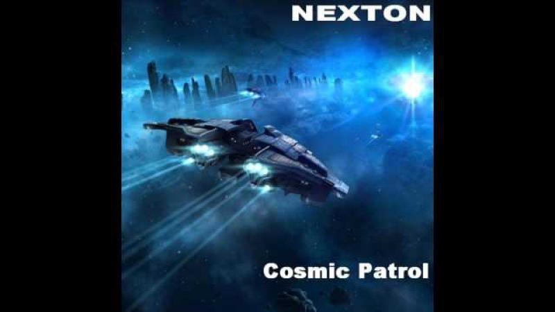 NEXTON - Cosmic Patrol(Spacesynth 2015)