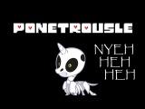 Ponetrousle (YTPMV)