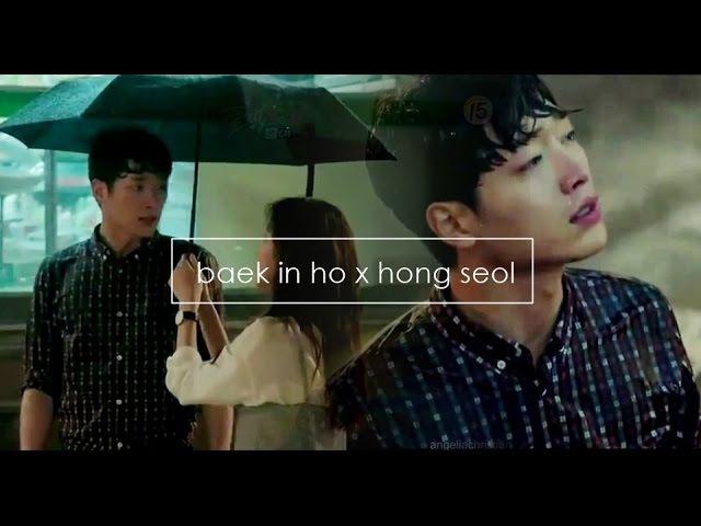 [FMV] Baek In Ho x Hong Seol | Cheese In The Trap