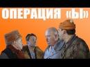 Левон Атаян Постой Паровоз