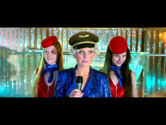 Ballady i Romanse Przyszłam do miasta Official Music Video