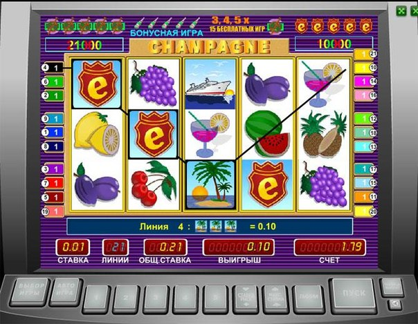Играть в игровые автоматы на весь экран игровые автоматы бесплатно и на русском