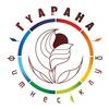Фитнес-клуб Гуарана (Горно-Алтайск)