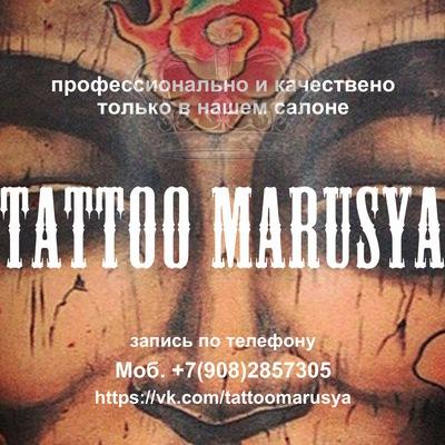 Marusya Barinova